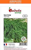 Скіф семена кропу Садиба Clause 2 г, фото 1