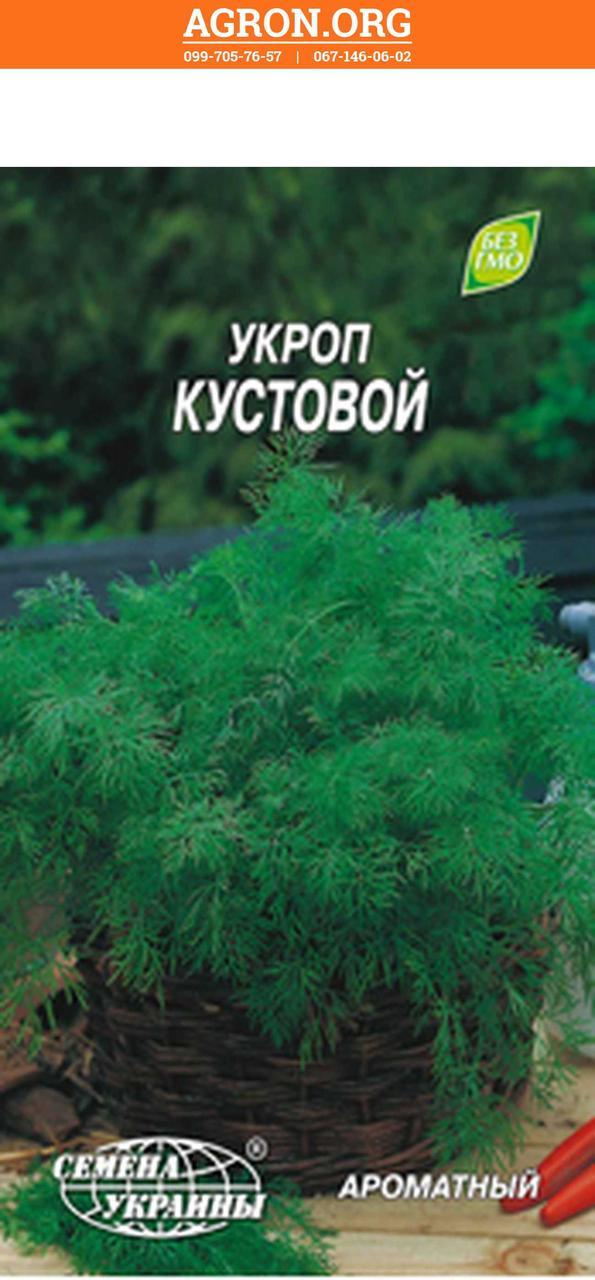 Кустовой семена укропа Семена Украины 20 г