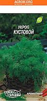 Кустовой семена укропа Семена Украины 20 г, фото 1