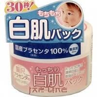 Miccosmo White Label Увлажняющий и подтягивающий крем-маска с плацентой для лица 130 гр.