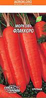 Флаккоро семена моркови Семена Украины 2 г, фото 1