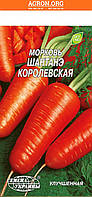 Шантанэ королевская семена моркови Семена Украины 2 г, фото 1