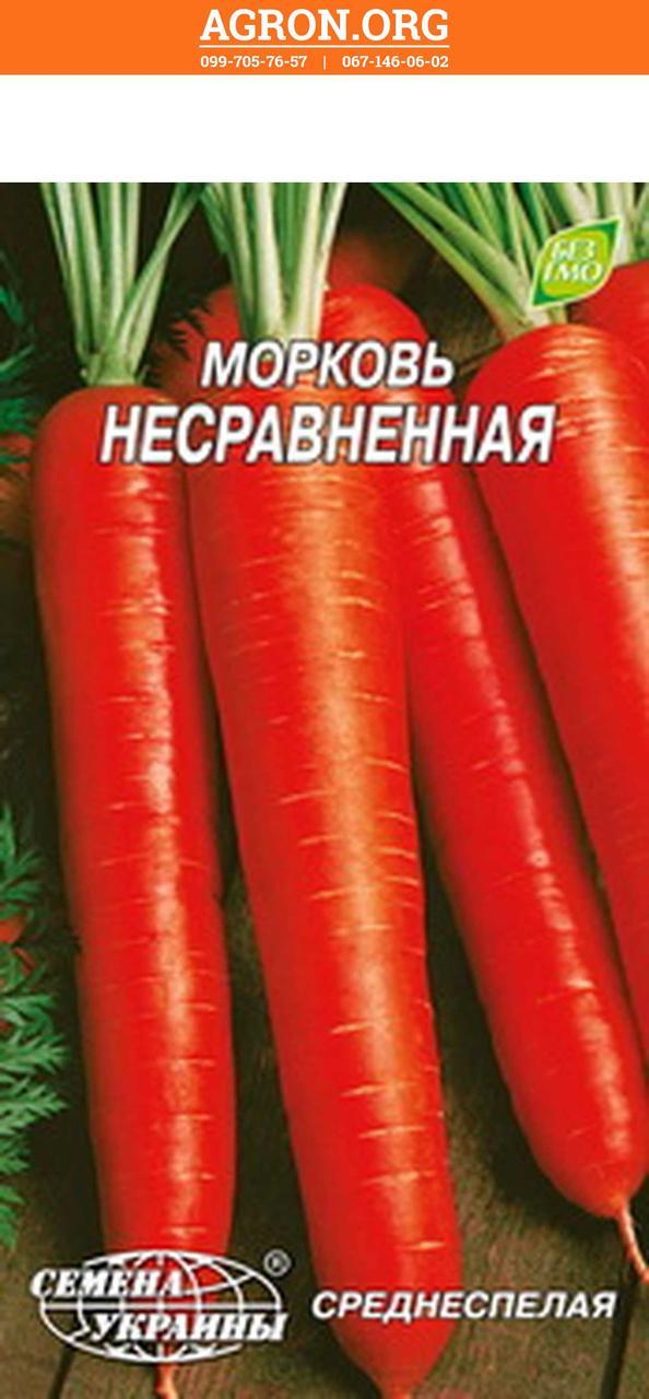 Несравненная семена моркови Семена Украины 2 г