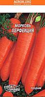 Перфекция семена моркови Семена Украины 2 г, фото 1