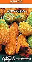 Момордика семена огурца індійського семена України 1 г, фото 1