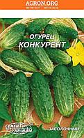 Конкурент семена огурца Семена Украины 10 г, фото 1