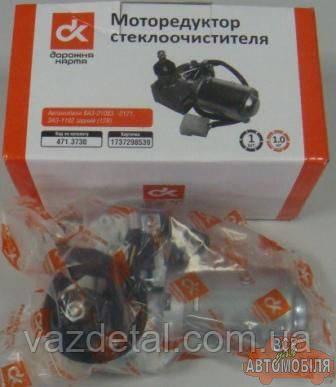 Електродвигун склоочисника заднього скла ВАЗ 2108 2109 ДК
