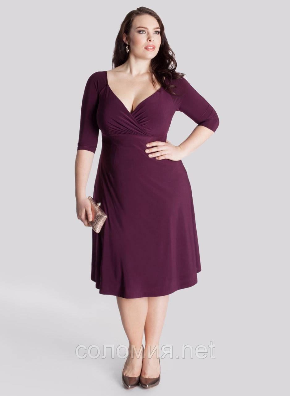 Одежда Для Полных Женщин Купить