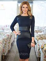 Стильное женское платье для бизнес леди