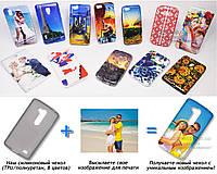 Печать на чехле для LG L Fino Dual D295 (Cиликон/TPU)