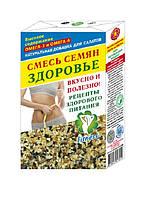 """Смесь семян """"Здоровье"""""""