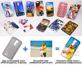 Печать на чехле для LG L Bello Dual D335 (Cиликон/TPU)