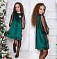 """Детское стильное нарядное платье 510 """"Бархат Рукава Сетка Флок Горох"""" в расцветках, фото 3"""