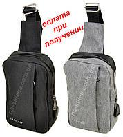 Чоловіча портфель сумка бананка слінг через плече в наявності тканинна, фото 1