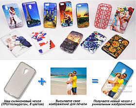 Печать на чехле для Meizu MX4 (Cиликон/TPU)