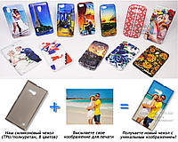 Печать на чехле для Nokia Lumia 730 (Cиликон/TPU)