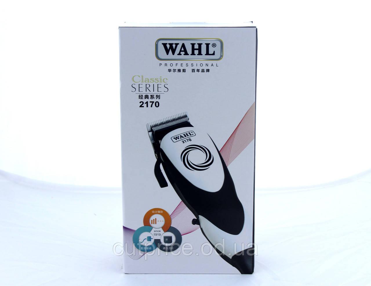Стрижка WAHL 2171 (20)в упак.20 шт.