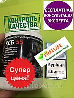 КСБ-55 - протеин. 300 грамм.. Официальный сайт
