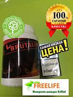 Пищевая добавка Бруталин / Brutaline. 300 грамм.. Официальный сайт