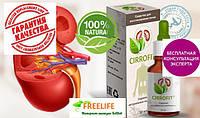 Cirrofit - средство для восстановления почек (Цирофит). Официальный сайт