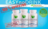 EASYnoDRINK - средство для избавления от алкогольной зависимости. Официальный сайт