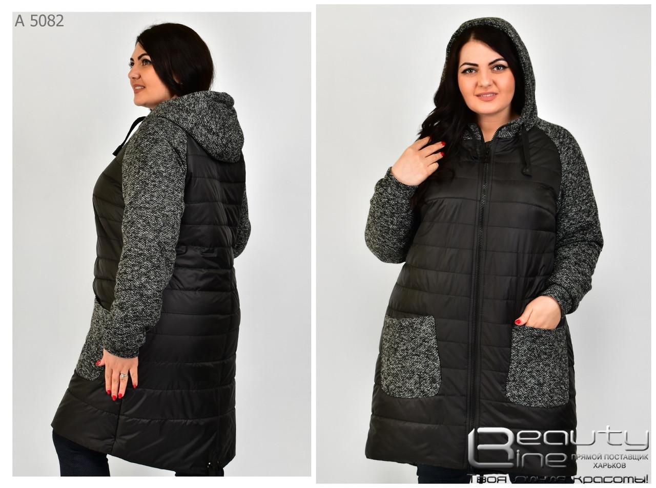 Куртка женская комбинированная плащевка+букле раз. 50-60