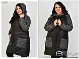 Куртка женская комбинированная плащевка+букле раз. 50-60, фото 2