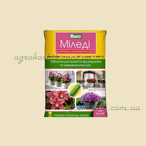 Миледи таблетки для защиты от вредителей и подкормки растений, фото 2