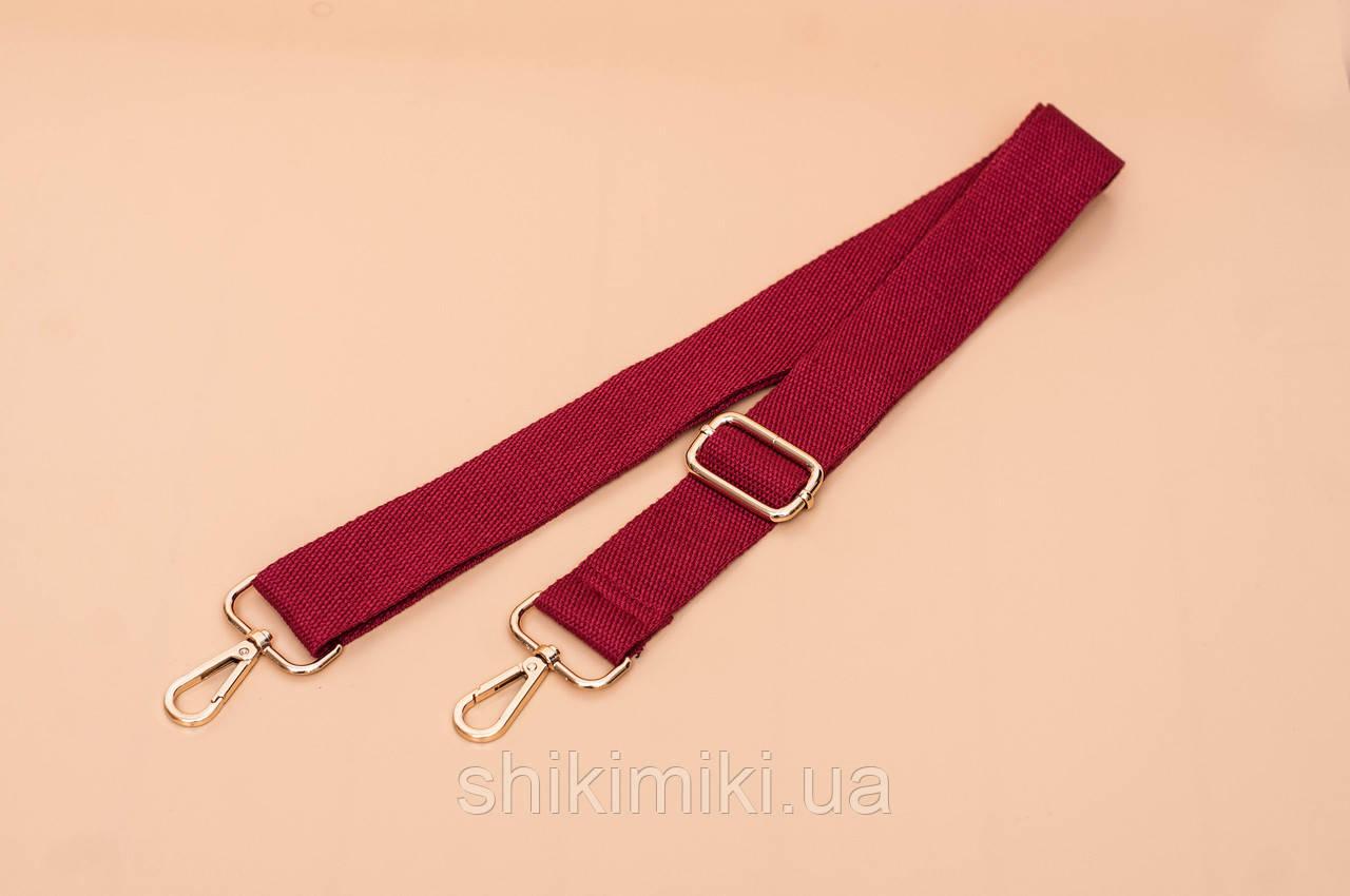 Плечевой ремень бордового цвета