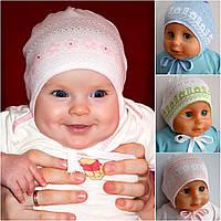 Детская летняя шапочка Кроха, хлопок, самая тонкая: бело-гол (р.38,42), гол (р 42); салат и бел+роз: 38,40