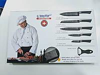 Набор ножей Zepter рельефное лезвие  аналог
