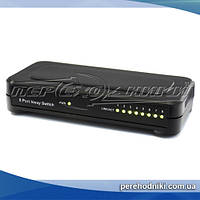 Коммутатор LAN switch на 8 портов Auto MDI/MDIX 10/100Mbps
