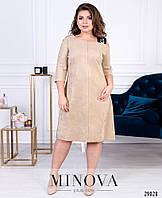 Платье-трапеция из эко-замши с асимметричным лифом с 48 по 56 размер, фото 1