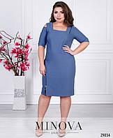 Стильное платье с квадратным декольте и вырезами на плечах с 48 по 56 размер, фото 1