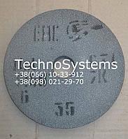 Круг шлифовальный  серый 14А 150х20х32 зерно F150 CT