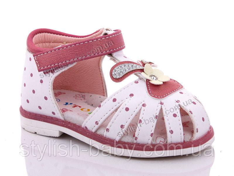 Дитяче літнє взуття оптом. Дитячі босоніжки бренду Y. TOP для дівчаток (рр. з 21 по 26)