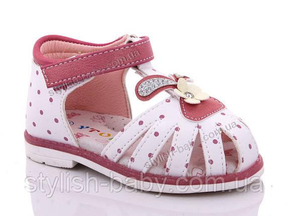 Дитяче літнє взуття оптом. Дитячі босоніжки бренду Y. TOP для дівчаток (рр. з 21 по 26), фото 2