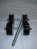 Гантели  2 по 20 кг (металлические) +переходник для штанги, фото 1