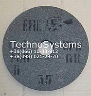 Круг шлифовальный серый 14А 200х16х32 F46 CM, F80 CT