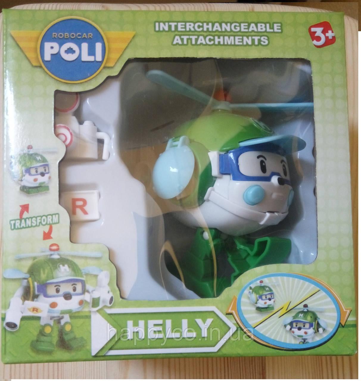 """Робокар Поли   """"Хелли"""" детский трансформер  игрушка"""