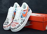 Кросівки чоловічі Nike Air Force 1 в стилі найк форси білі графіті (Репліка ААА+), фото 2