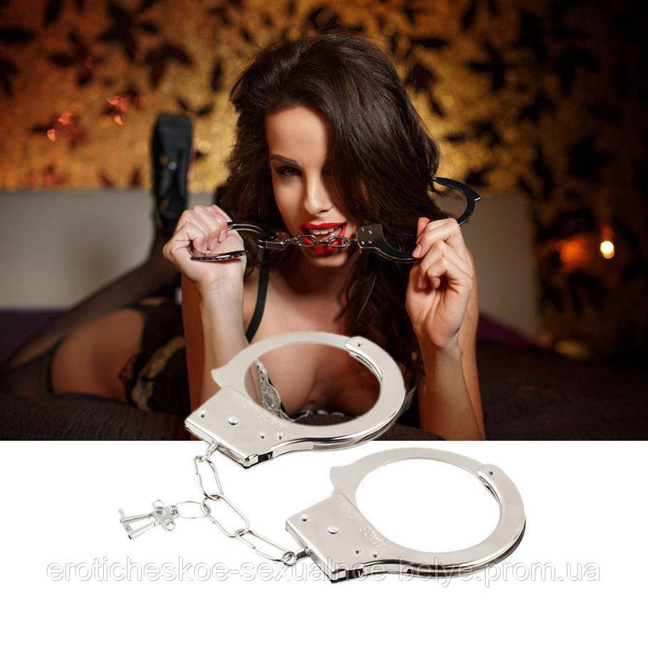 Металлические наручники  / Эротическое белье / Сексуальное белье / Еротична сексуальна білизна
