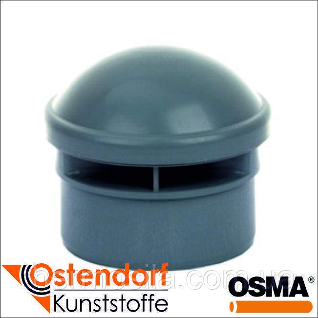 Воздушный клапан DN 110 мембранний, Ostendorf-OSMA