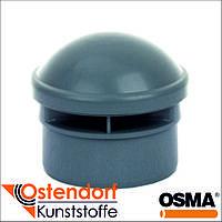 Воздушный клапан DN 50 мембранний, Ostendorf-OSMA