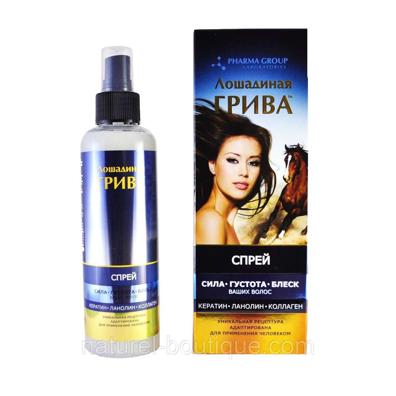 Зміцнюючий спрей Pharma Group Кінська Грива для волосся