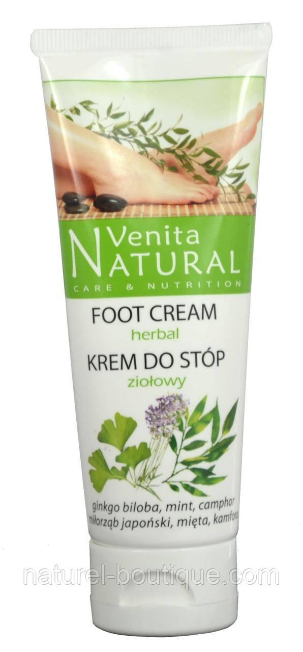 Крем для ног VENITA NATURAL Foot Cream травяной