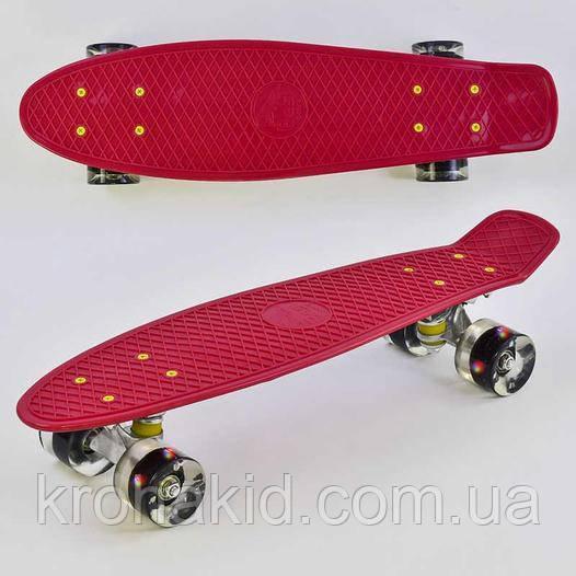Скейт Пенни борд 0110 Best Board, ВИШНЕВЫЙ ,  доска=55см, колёса PU d=6см СВЕТЯТСЯ