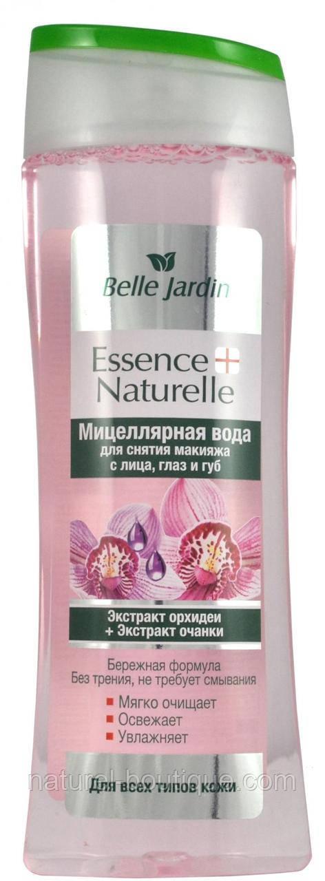 Мицеллярная вода Belle Jardin ESSENS NATURELLE для снятия  макияжа (экстракт Орхидеи + экстракт Очанки)