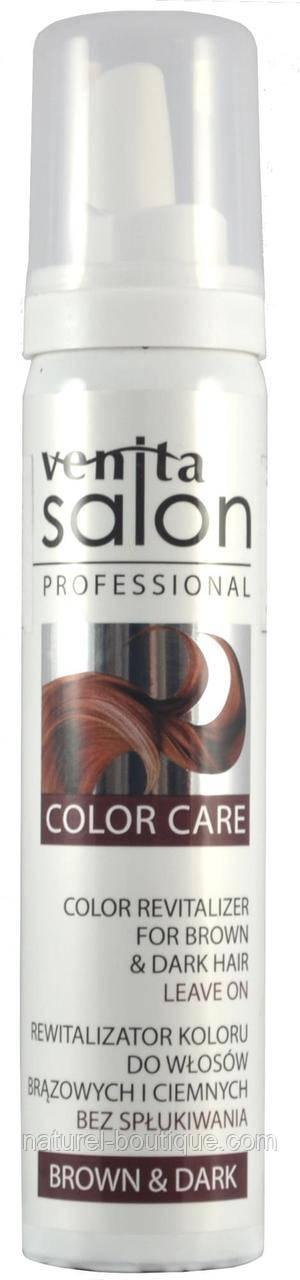 Ревитализант цвета Коричневый VENITA SALON COLOR  REVITALIZER Brown and dark hair