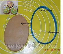 Вырубка Пасхальное яйцо, 14см